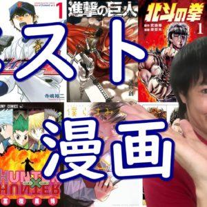 Fateシリーズアニメおすすめランキング~フェイト・ステイナイト以外も面白いベスト10