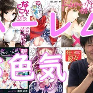 宮崎駿が初めて監督をしたSF冒険アクションアニメ『未来少年コナン』