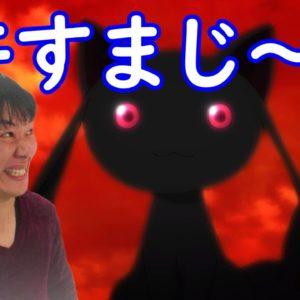 『マギアレコード第12話』キュゥべえ対策はドッペル魔女化での感想・考察~魔法少女まどか☆マギカ外伝