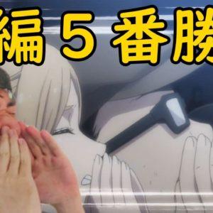 続編アニメ2期『アクセルワールド・推し武道・俺修羅・虚構推理・変猫』