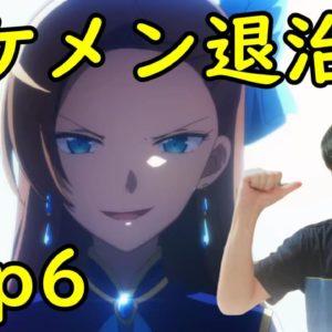 アンチイケメン!男性も面白いおすすめ女性向けアニメTop6