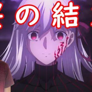 近未来の日本の姿が見えるSFアニメ『PSYCHO-PASS サイコパス』