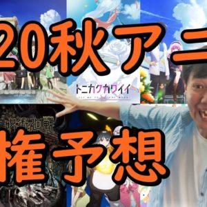圧倒的なヒロイン人気で週刊少年ジャンプ歴代No.1の恋愛・ラブコメ漫画『きまぐれオレンジ☆ロード』