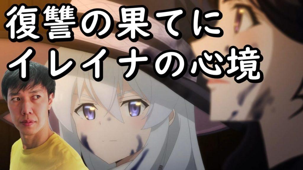 バッドエンド アニメ