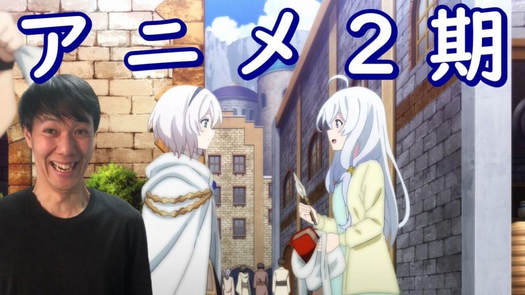 旅 魔女 の 旅 TVアニメ『魔女の旅々』公式サイト