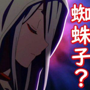 年代別ベスト版:アニソン神曲おすすめランキング【音楽・歌詞・動画付き】