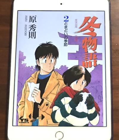 f:id:suyamatakuji:20170222120748j:plain