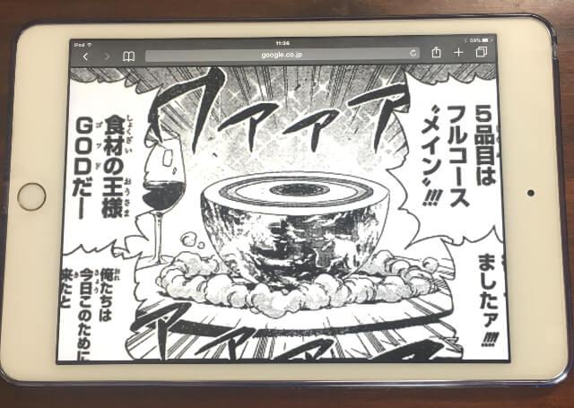 f:id:suyamatakuji:20170421143917j:plain