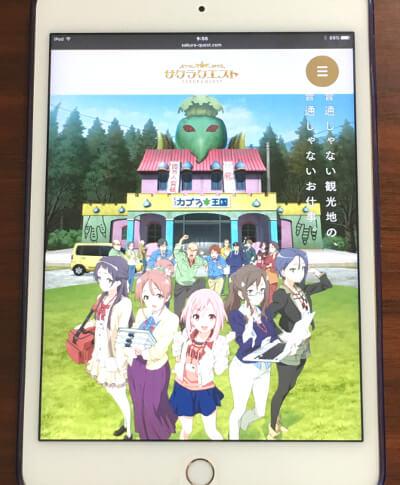 f:id:suyamatakuji:20170424113251j:plain