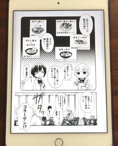 f:id:suyamatakuji:20170425143817j:plain