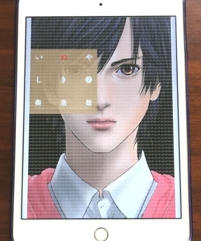 f:id:suyamatakuji:20170502145858j:plain