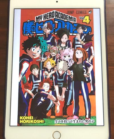 無個性の落ちこぼれ少年がNo.1ヒーローを目指す物語『僕のヒーローアカデミア』【バトルアクション漫画】