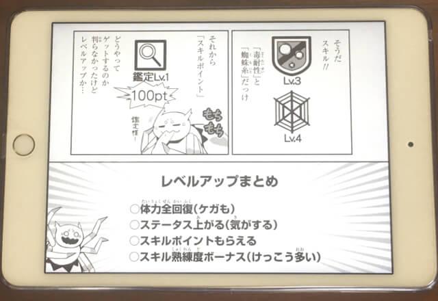 f:id:suyamatakuji:20170619105849j:plain