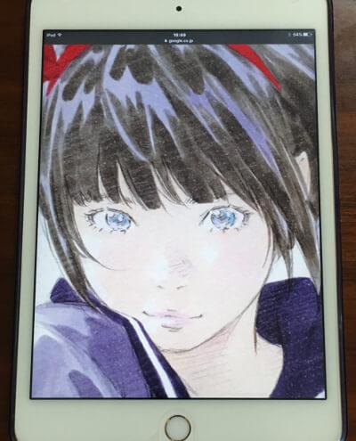 f:id:suyamatakuji:20170626113626j:plain
