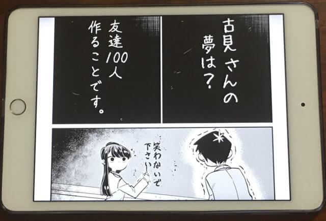f:id:suyamatakuji:20170707112026j:plain