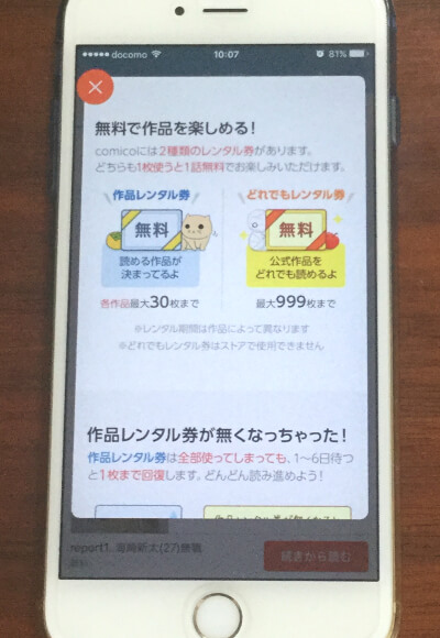 f:id:suyamatakuji:20170802105918j:plain