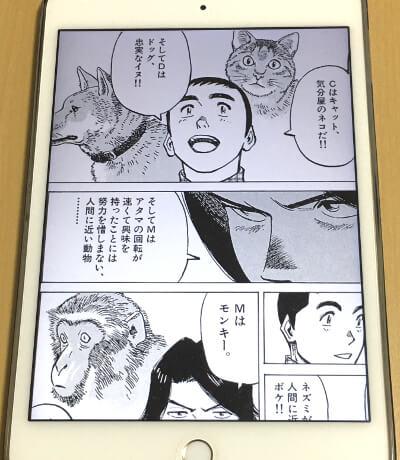 f:id:suyamatakuji:20170830234526j:plain