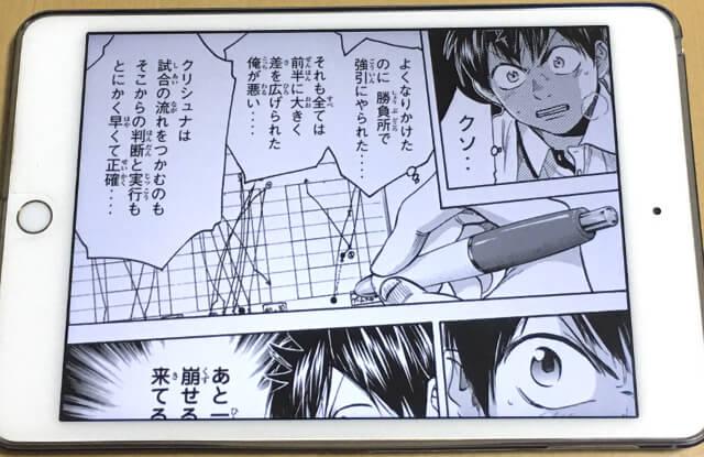 f:id:suyamatakuji:20170830234622j:plain