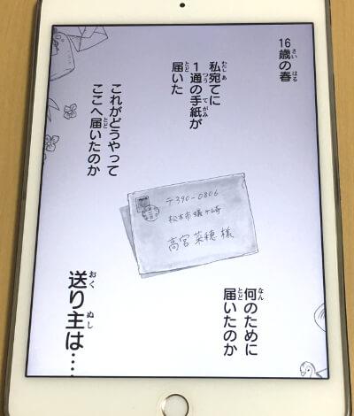 f:id:suyamatakuji:20170901000140j:plain