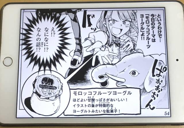 f:id:suyamatakuji:20170901000419j:plain