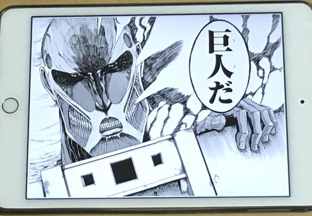 f:id:suyamatakuji:20170901000459j:plain