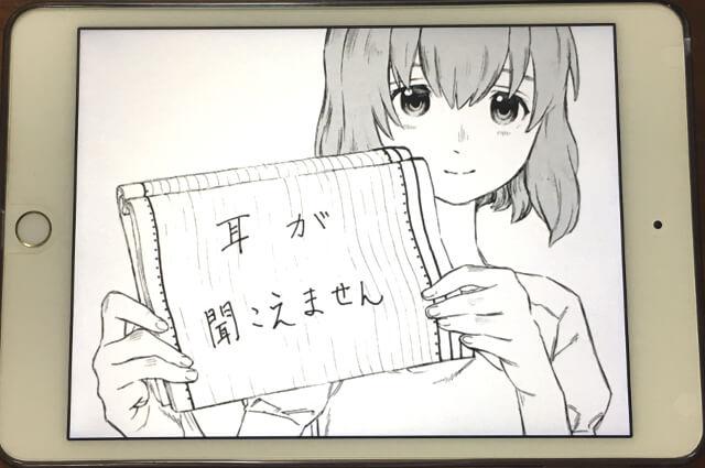 f:id:suyamatakuji:20170904145321j:plain