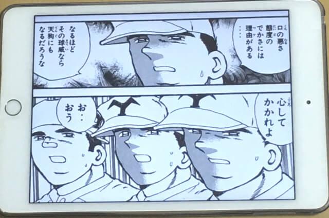 f:id:suyamatakuji:20170926135004j:plain