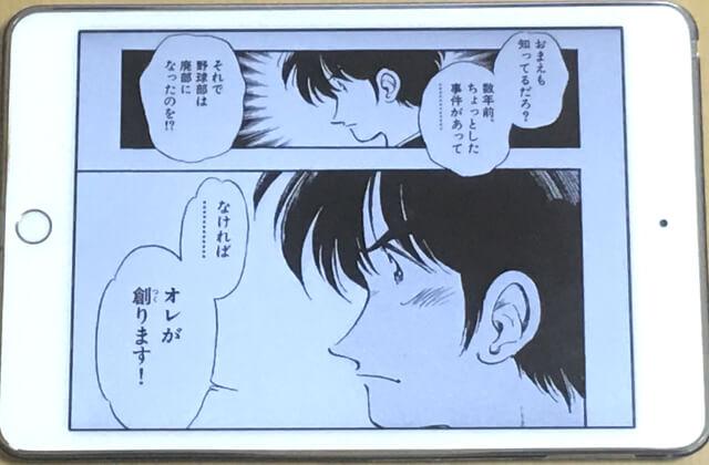 f:id:suyamatakuji:20170926152335j:plain