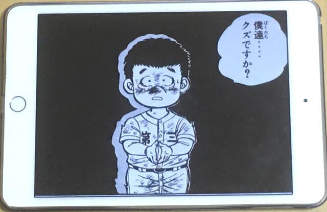 f:id:suyamatakuji:20170926163144j:plain