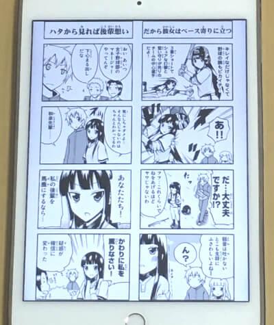 f:id:suyamatakuji:20170926172040j:plain