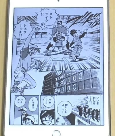 f:id:suyamatakuji:20170927104530j:plain