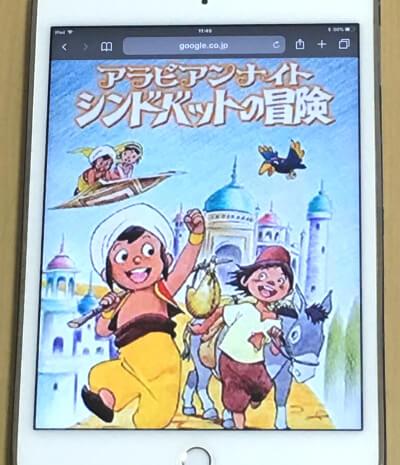 f:id:suyamatakuji:20171011172527j:plain