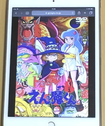 f:id:suyamatakuji:20171011172652j:plain