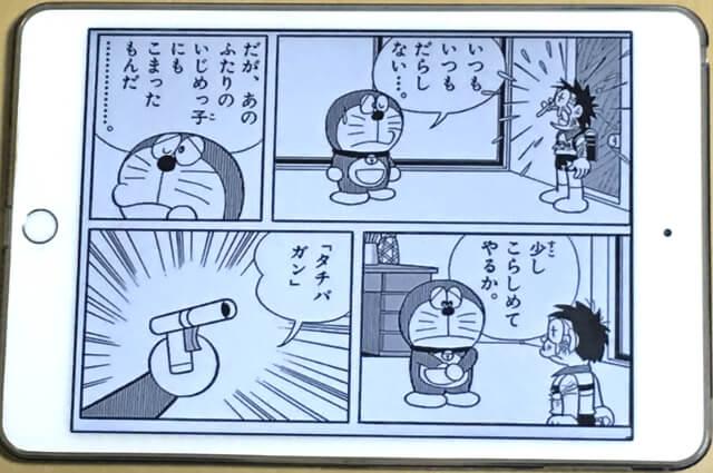 f:id:suyamatakuji:20171017172346j:plain