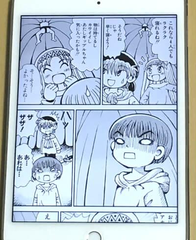 f:id:suyamatakuji:20171118101741j:plain