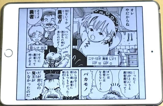 f:id:suyamatakuji:20171118101809j:plain