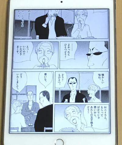 f:id:suyamatakuji:20171121142617j:plain