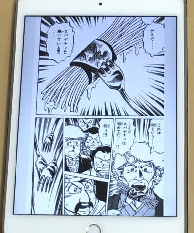 f:id:suyamatakuji:20171121142632j:plain