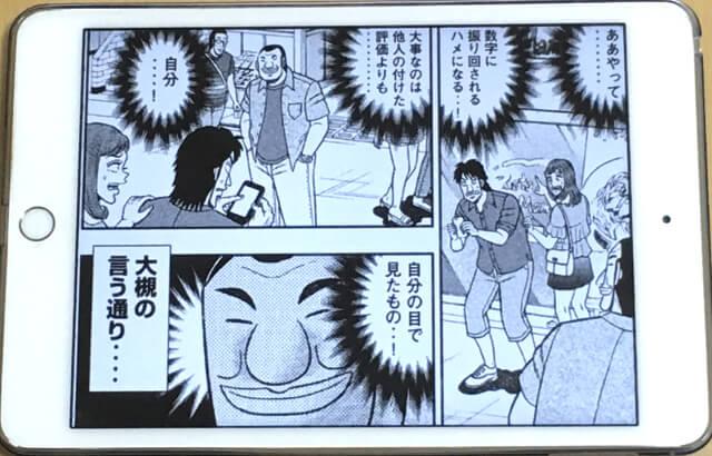 f:id:suyamatakuji:20171121143121j:plain