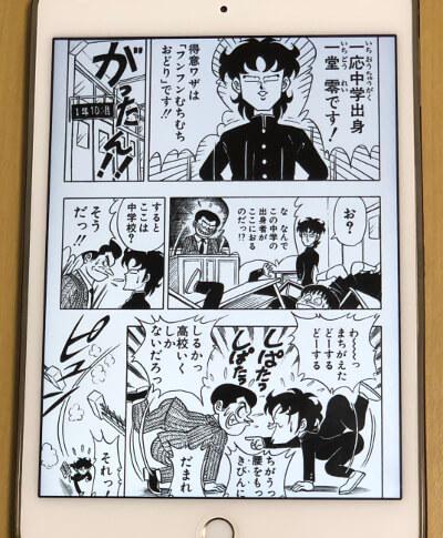 f:id:suyamatakuji:20171204231427j:plain