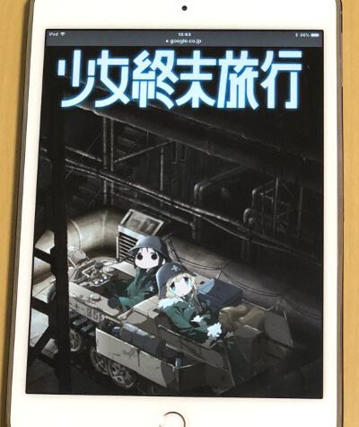 f:id:suyamatakuji:20171218140237j:plain