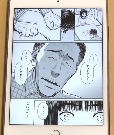 f:id:suyamatakuji:20171221144944j:plain