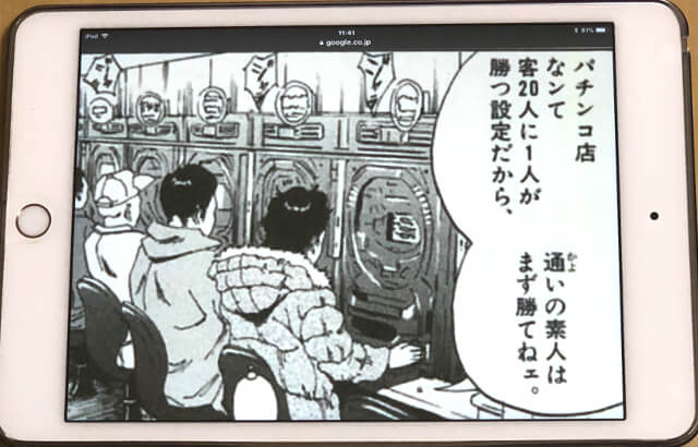 f:id:suyamatakuji:20171221145108j:plain