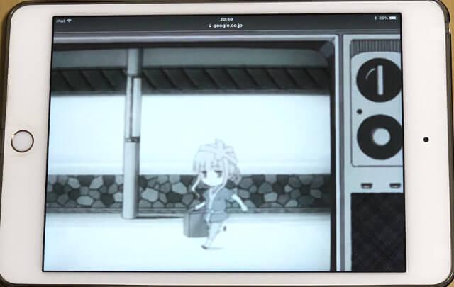 f:id:suyamatakuji:20180111222722j:plain