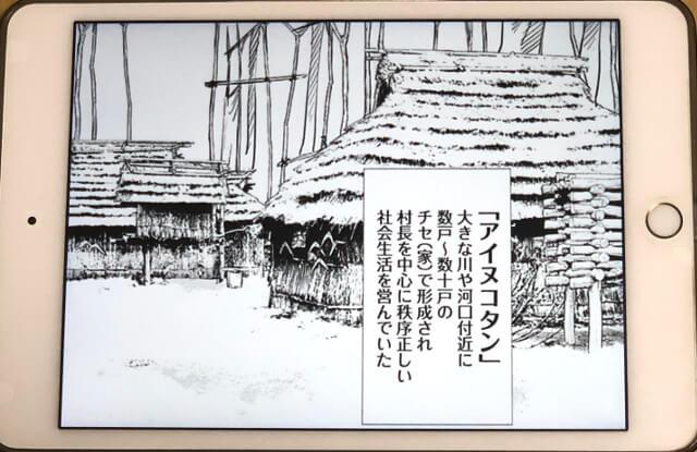 f:id:suyamatakuji:20180210121558j:plain