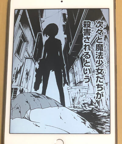 f:id:suyamatakuji:20180224121010j:plain