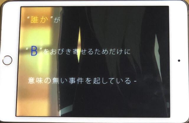 f:id:suyamatakuji:20180306144202j:plain