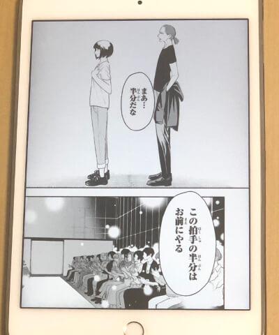 f:id:suyamatakuji:20180317123050j:plain