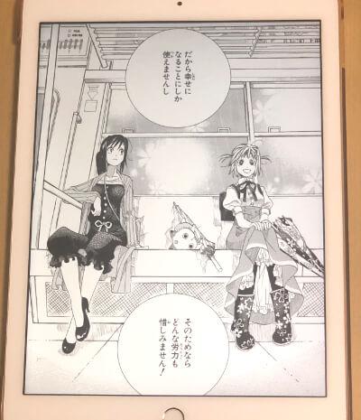 f:id:suyamatakuji:20180407145043j:plain
