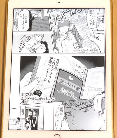 f:id:suyamatakuji:20180519145220j:plain
